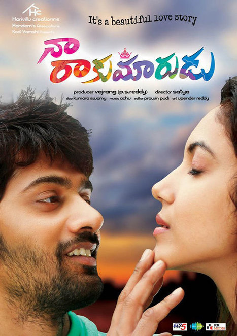 Yaaron Ki Baaraat 1 full movie in hindi free download 720p
