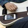 guitaristes gauchers