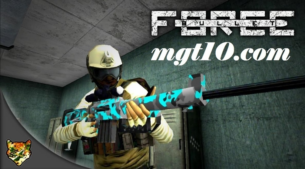 Bullet Force Amazing Game Play Online Download