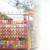 Candy Retail Store Display and Designs