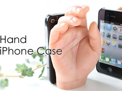 The Creepiest iPhone Case Ever   Appertunity's fun & creative iphone news   Scoop.it