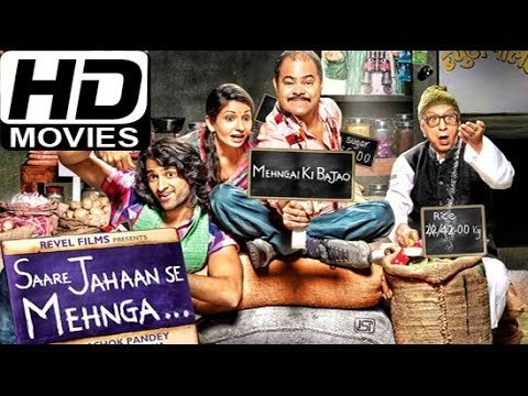The Thoda Tum Badlo Thoda Hum The Movie English Dubbed Download Movies