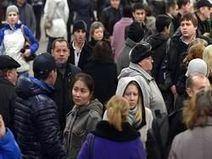 В РФ за год совершили 20 убийств на почве ксенофобии - новость из рубрики Общество, актуальная информация, обсуждение новости, дискуссии на Newsland. | Different Stuff | Scoop.it