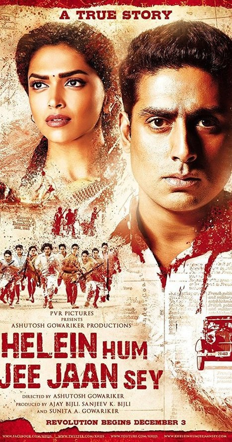 highway hindi movie bittorrent download