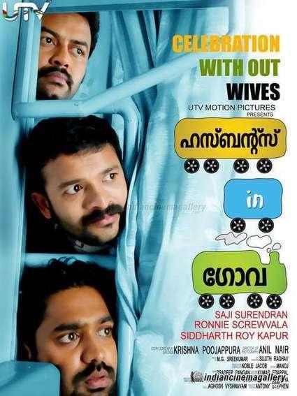 The secret movie in hindi watch online.