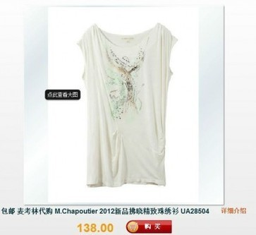 Chapoutier name pirated by Chinese clothing line | Daily wine news - the latest breaking wine news from around the world | News | decanter.com | Parlez vin! | Scoop.it