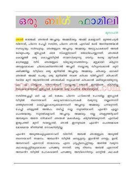 Old kambi kathakal pdf