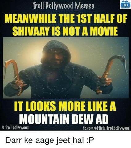 Darr Ke Aage Jeet Hai tamil movie songs download