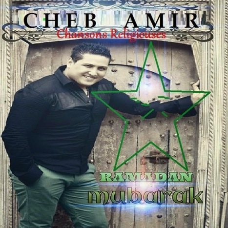 TÉLÉCHARGER MUSIC CHEB YOUNES MP3 RAMADAN