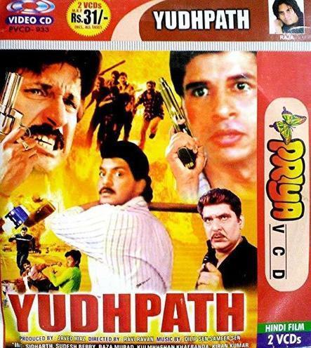 Tamasha 3 full movie hindi hd 1080p