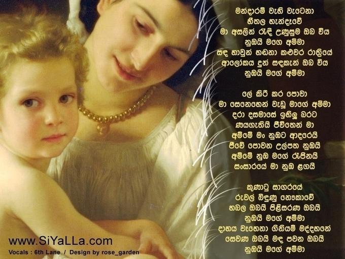 Kal Ka Aadmi Kannada Movie Mp3 Songs For Free Download