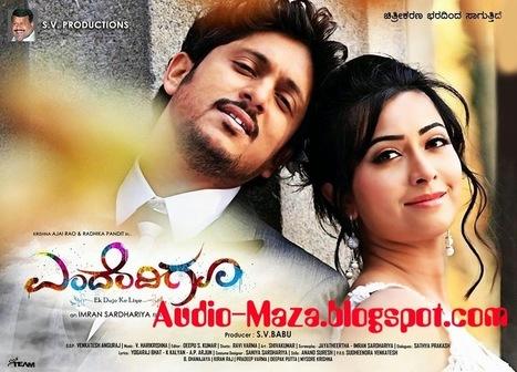 Duniyadari (Gujarati) 2 movie download 720p hd