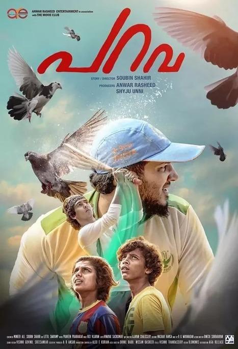 marathi movie Ek Alag Mausam 2 download 2015 torrent