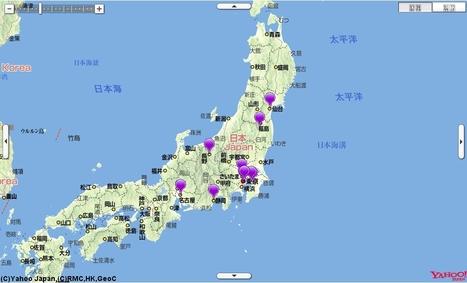 [JPN] Une nouvelle carte des mesures de radioactivités au Japon | Yahoo! JAPAN | Japon : séisme, tsunami & conséquences | Scoop.it
