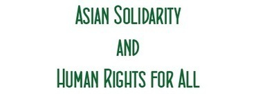 Pakistan: unanimous call made for a South Asia human rights ... | NGOs in Human Rights, Peace and Development | Scoop.it