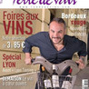 Lili à Bordeaux | Bons plans Mode Geek Vin sorties shopping sur Bordeaux