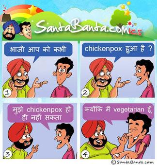 Santa banta sexy jokes in hindi