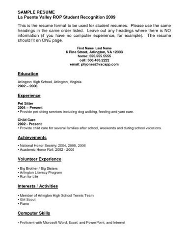 First Resume No Experience Example Job Resume