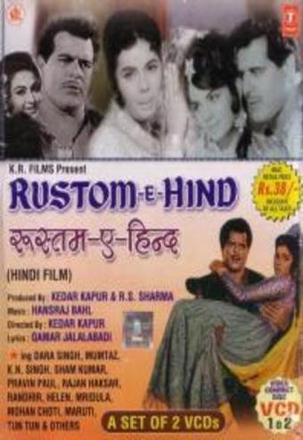 geetha govindam movie hd download in kuttymovies