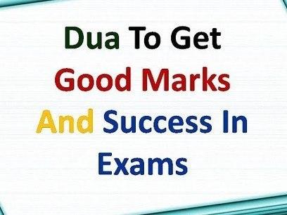 Dua For Success In Exams Result | NARAZGI KHATA