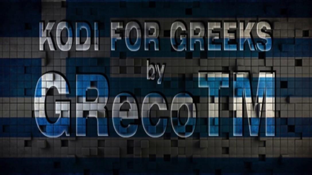 How to install 3se1 *BEST GREEK* kodi 17 Build