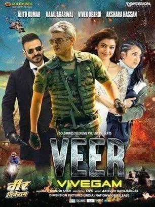 Woh Subah Kidhar Nikal Gayi Full Movie Tamil 1080p Hd