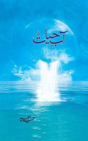 Pdf khan asif books