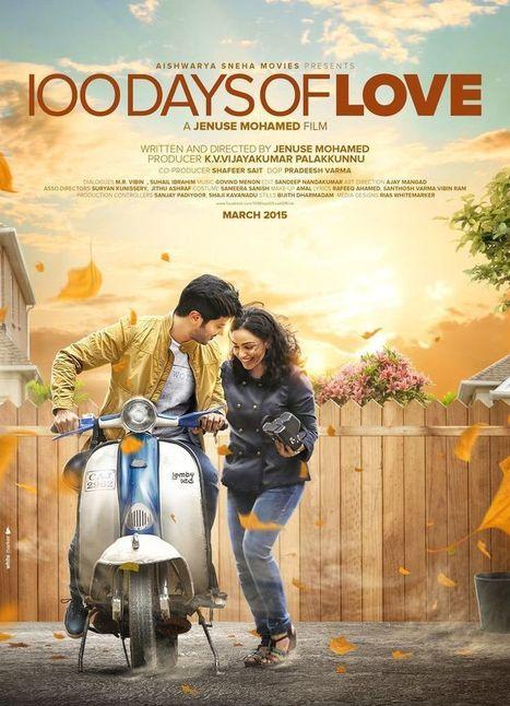 Hamara Tiranga Full Movie With English Subtitles Download Free
