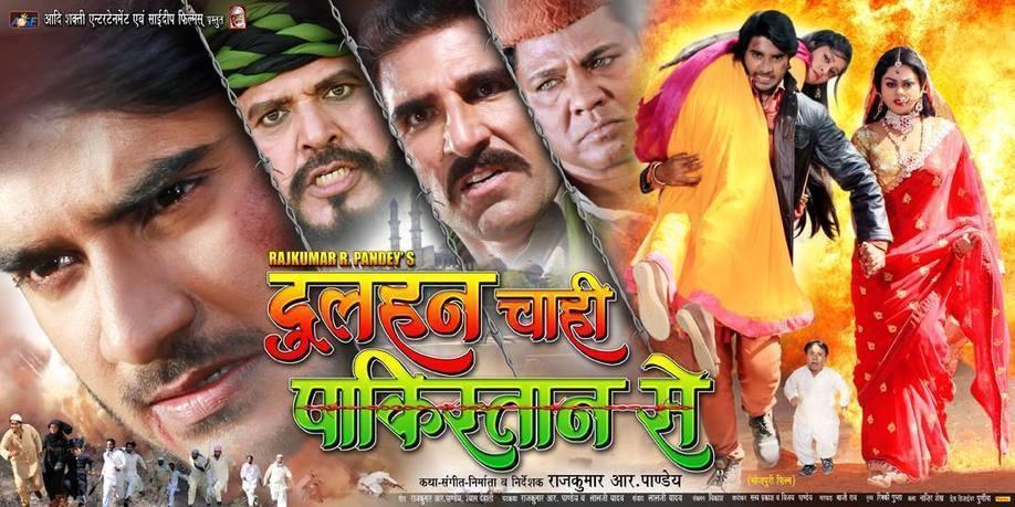 guru movie songs in hindigolkes
