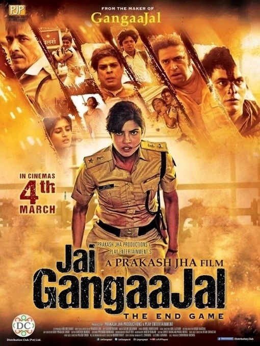 Download Jai Ramji 2 Full Movie In 3gp