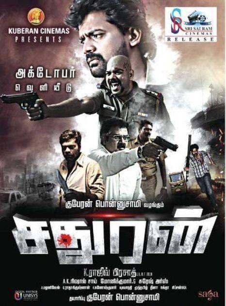 Jism - 2 3 full movie free download in hindi 3gp