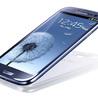 Samsung Mobile Technology
