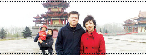 A Chinese Hacker's Identity Unmasked | Internet and Cybercrime | Scoop.it