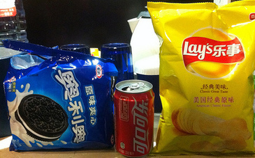China Loves Junk Food (But They're Still Healthier Than the U.S.) | Food issues | Scoop.it