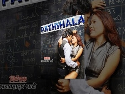 Paathshaala 4 full movie hindi dubbed