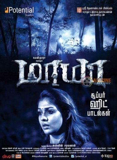 tamil bluray video songs 1080p free download uyirvani