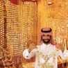 Le souk d'or