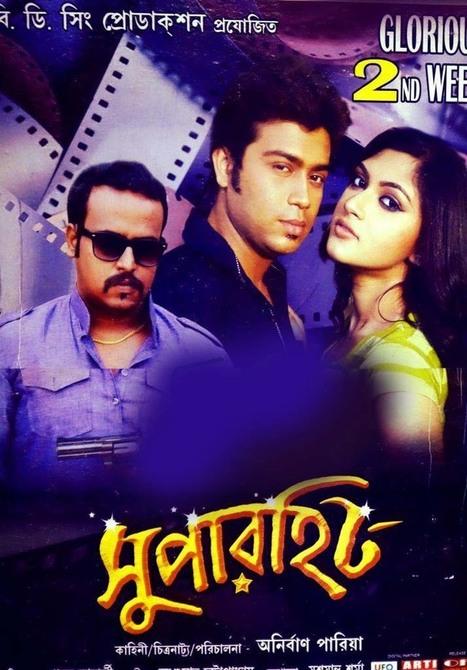Six - X movie download in hindi hd 720p kickass