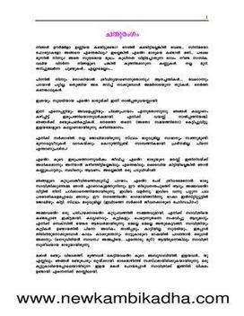 mallu kambi kathakal free pdf cusnatsdiscperc rh scoop it Mallu Kambi Kathakal New Malayalam Kambi Sites
