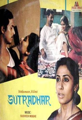 a Yeshwant full movie in hindi watch online