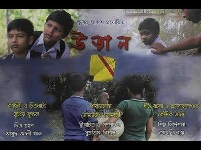 Vajra 4 full movie in hindi 720p free downloadgolkes