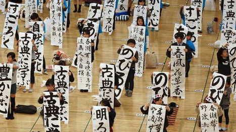 Papiers Japon, papiers d'ailleurs | France culture | Actualité du Japon dans les médias français | Scoop.it