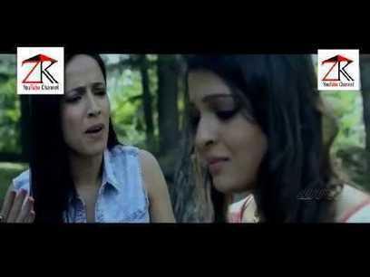 Haseena Man 2 Download 720p Movie