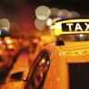Fast Cab