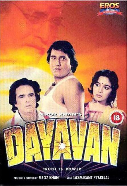 Hindi movies 2012 mp3 songs download itdifinv hindi movies 2012 mp3 songs download fandeluxe Image collections
