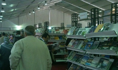 Arab publishers optimistic about Intl Book Fair despite revolution anniversary ... - Ahram Online | Be Bright - rights exchange news | Scoop.it