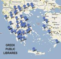 Greek Libraries in a New World: Για τις συγχωνεύσεις των Δημοσίων Βιβλιοθηκών | Information Science | Scoop.it
