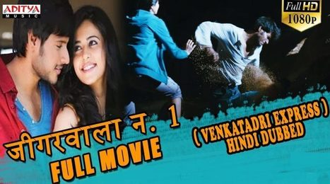 Aayee Bala Ko Taal Tu 1 full movie free download 3gp moviesgolkes