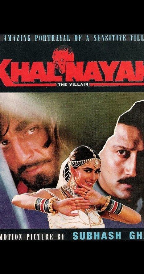 Horror Night 3 Full Movie Hindi Hd 1080p
