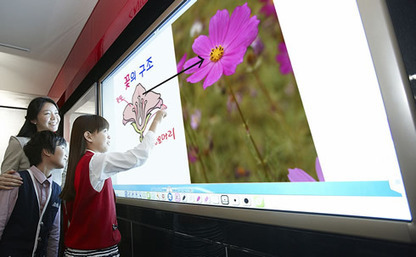 LG Display Launches 84-inch UD LCD for Interactive Whiteboards | IWBs & Language Teaching | Scoop.it